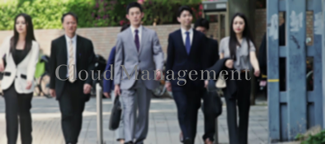 Cloud Management Software Platform